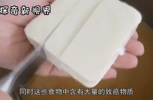 为何日本患癌率比中国低?他们不吃的东西,你几乎天天吃!