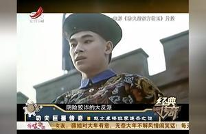揭秘功夫巨星传奇赵文卓换班李连杰功夫皇帝不为人知之谜?