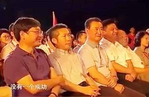 俞敏洪3分钟震撼演讲,台下的王健林柳传志听得全神贯注!