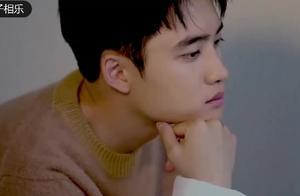 EXO都暻秀魅力混剪 即将入伍的嘟嘟,等你回来哦!