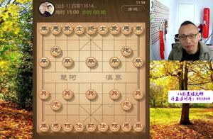八卦象棋:局面是相当复杂,走不好就要丢双车