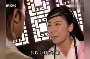 倚天屠龙记:张无忌为何会爱上赵敏,看完这一段你就明白了