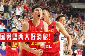 中国男篮两大好消息!姚明学弟加入NCAA名校,周琦宣布重大决定