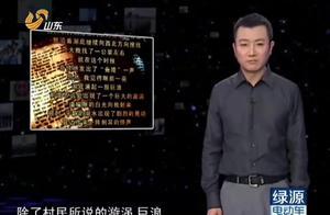 老爷庙被称中国百慕大三角!那里到底有多神奇?真令人难以置信!