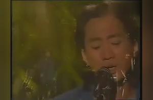 黄家驹经典歌曲《海阔天空》现场版,真的太好听了