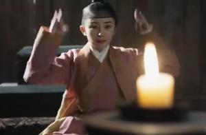 三生三世十里桃花:狐帝之女白浅活了数万年,竟是做陪衬的