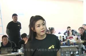 陈妍希立志减肥跑步瘦身,结果却扎心了