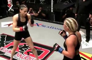 盘点女子MMA最惨烈KO,倒数第二场,裁判都看傻眼了!