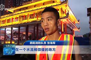 惊险!重庆男子不慎落水,消防员追行300米跳河把他救上岸
