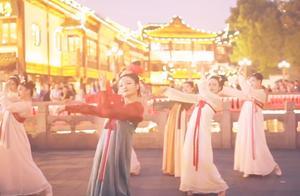 上海豫园古典舞《丽人行》快闪,郝若琦原版只能被模仿,无法超越