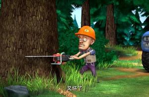 熊出没:光头强好倒霉!好不容易找到一片隐蔽树林,锯子却罢工了