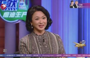 张一山爆过本命年习俗,金星:你们北京人真会玩!