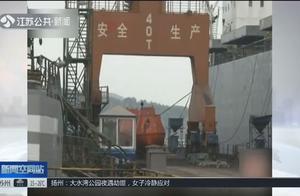 山东龙眼港货船二氧化碳泄露,事故致10人死亡,19人受伤