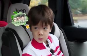 杜江:为什么叫黄山,是因为他是黄色的么?嗯哼:对呀