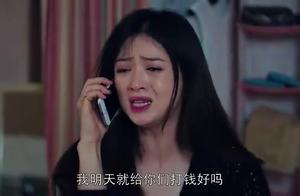 樊胜美面对债主上门讨债 哭得都崩溃了 这样的家庭太可怕了