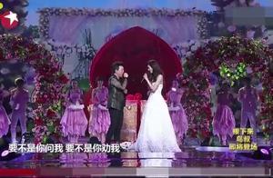 黄渤大胆示爱:林志玲嫁给我当媳妇吧,似幻似真有点真假难辨!