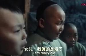 《新少林五祖》里千手观音打的最漂亮的一战,最后结果却差强人意