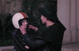魔术师男友有事相求,美女明星为其要好处,谁料直接送上一吻!