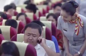 乘客故意刁难空姐,不想碰上野蛮空姐,霸气反击!
