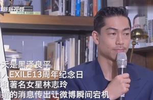 44岁林志玲宣布结婚,小她7岁的老公日本男星黑泽良平是谁?