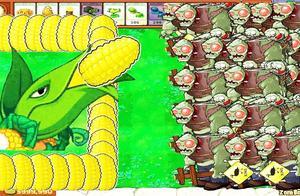 植物大战僵尸:玉米大炮vs99999僵尸战斗