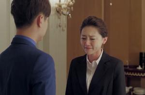 御姐归来:青青认为一坤要跟人结婚!不想听解释!就是个骗子!