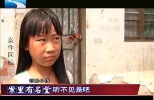 18岁女孩被男子囚禁地洞11天 丧心病狂的绑架伤害 究竟如何发生?