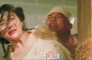 黄飞鸿:心疼十三姨,被土匪这样爆虐!还好李连杰赶来救命!