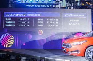 真没白等!起亚全新一代K3焕新上市,9.88万元就能买到自动挡