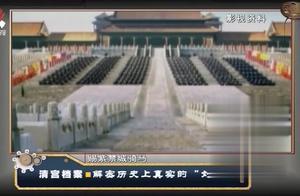 """解密历史上真实的""""刘罗锅"""":虽然家族显赫 但与电视剧相差甚远"""