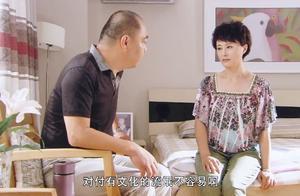 老头和准女婿谈判受挫,感叹:对付流氓容易,对付有文化的流氓难