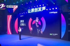 浙江卫视2019年中音乐盛典举办发布会 周杰伦郑钧陈粒为原创发声