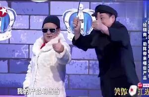 """笑傲江湖:冒牌宋丹丹现场贩卖""""葛优"""",实在太像了吧!"""