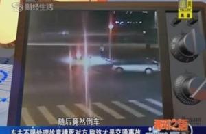 发生事故车主不服判罚,竟故意撞死对方, 称:这才是交通事故