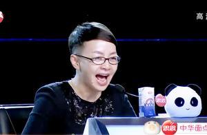笑傲江湖:这届评委太坏了,竟现场调戏小萌娃!宋丹丹乐的不行!