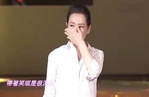 不愧是华语乐坛公认零差评歌曲!她一开口,总忍不住潸然泪下