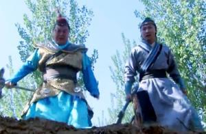 薛刚明知山有虎偏向虎山行,中了山贼的陷阱,两兄弟眼睁睁看着