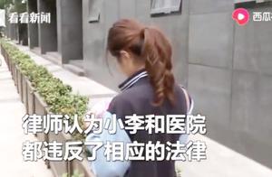 18岁高二女生为美贷款隆胸,手术台上突然反悔,院方却说不能退款