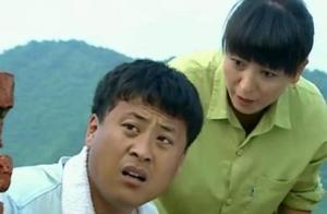 女人的村庄:夫妻俩以为偷猪的事露馅慌得不行,谁知只是虚惊一场