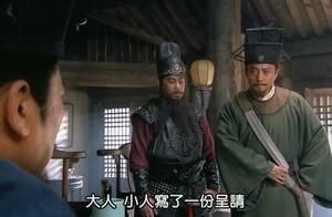 新水浒传:宋江来到衙门,知县要治他的罪名,说他私通公孙胜