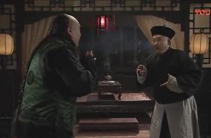 茶馆:庞太监要在北京买房,乐得唱起了小曲儿,买房果然是大事