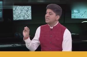 印度小哥:62年中国给印度的伤害,比英国150年殖民伤害都要大