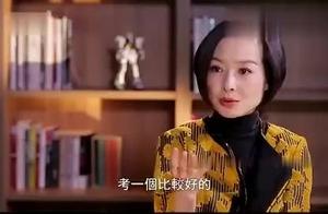 罗永浩:清华北大太烂了,烂得超出我的想象!给我造成心理阴影!