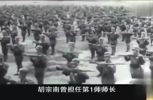"""蒋家御林军,""""天下第一旅""""是怎样覆灭的?看完你就明白了"""