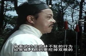 电视剧《大侠霍元甲》经典片段,儿时的经典,总是难忘!