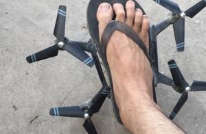 高科技无人机大变样,拖鞋瞬间飞上天,这无人机厉害了!