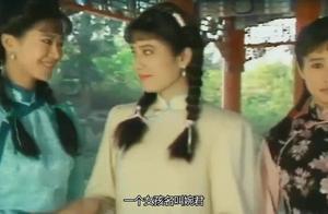 90年经典电视剧婉君主题曲,李翊君唱的很好,小金铭萌翻了,经典