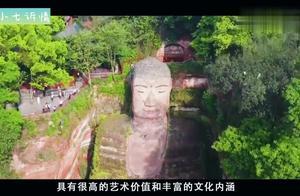 乐山大佛已是中华瑰宝,近年发现的巨型睡佛又是怎样的人间奇迹呢