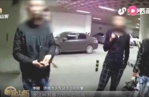 济南4名男子手持棍棒追打年轻女子?警方介入调查结果哭笑不得