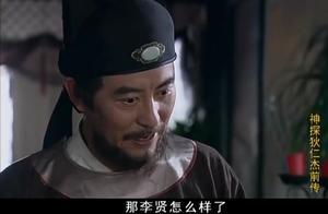 神探狄仁杰前传:这惩罚实在是太严厉了,刺死之后还要曝尸十日!